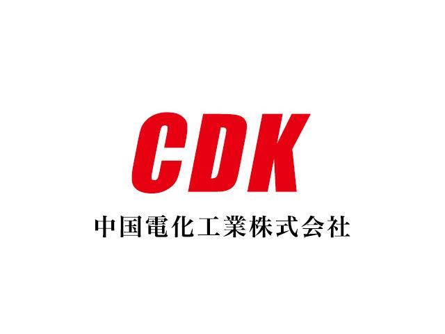 中国電化工業株式会社