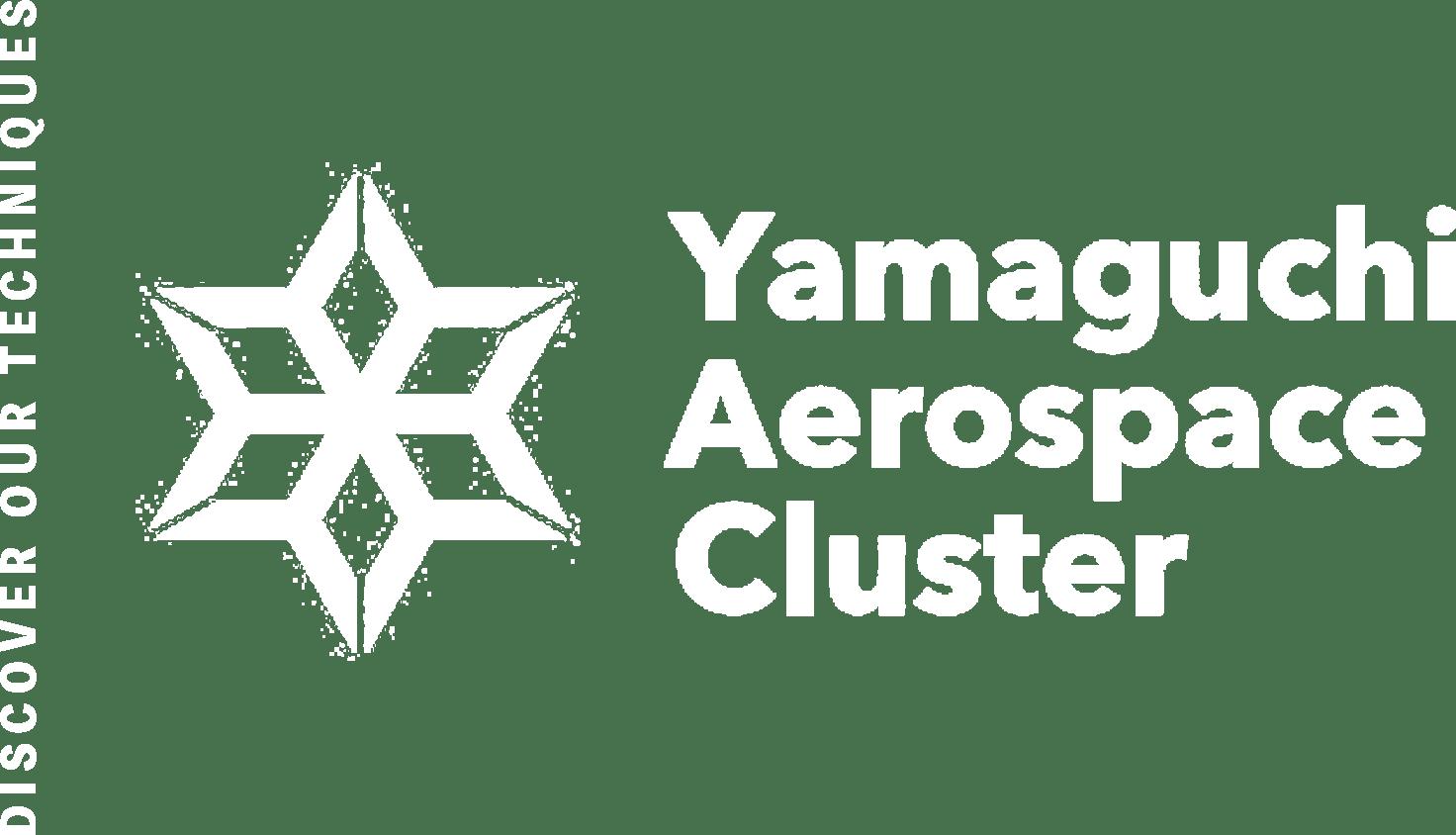 山口県航空宇宙クラスター Yamaguchi Aerospace Cluster